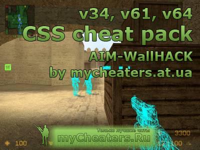 Скачать Скачать чит для css v34 патч wallhack+aim скачать бесплатно бесп